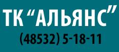 """Пункт технического осмотра """"ТК """"Альянс"""""""